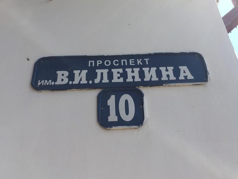 288-2