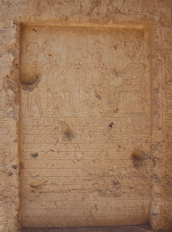 Egypt_2008 685