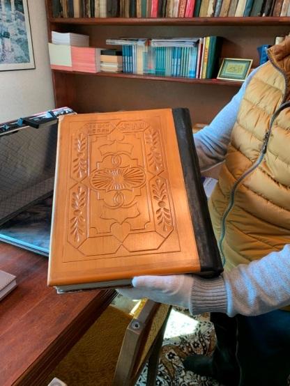 """""""Златният Коран"""""""
